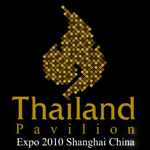 thailandexpo 2010